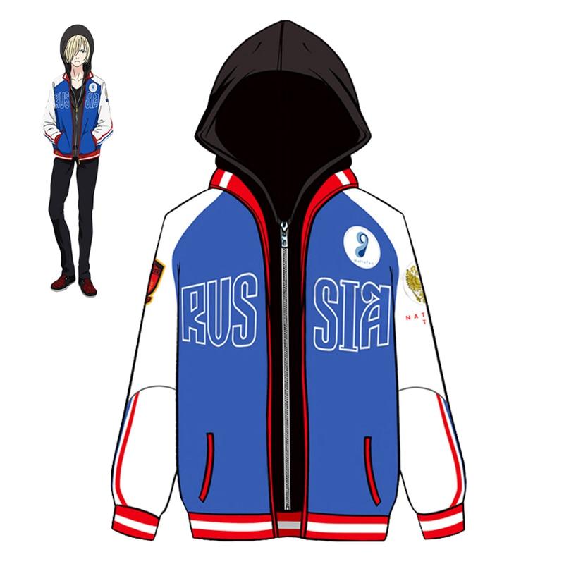 Anime Yuri on ICE Cosplay Costume False Two Coat Yuri Plisetsky Cosplay Jacket Sportswea Unisex Casual Sweatshirts