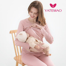 YATEMAO Maternity Nursing long sleeve Pregnant Women's front open Sleepwear tops Breastfeeding pajama tops for Women no pant(China)