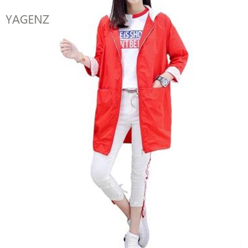 Large Size Loose Women's Denim Coat 2017Spring Fashion Hooded Coat Female Long Section Long Sleeve Women's Jacket Coat A052