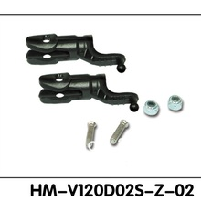 Walkera NEW V120D02S Parts HM-V120D02S-Z-02 Blade grips