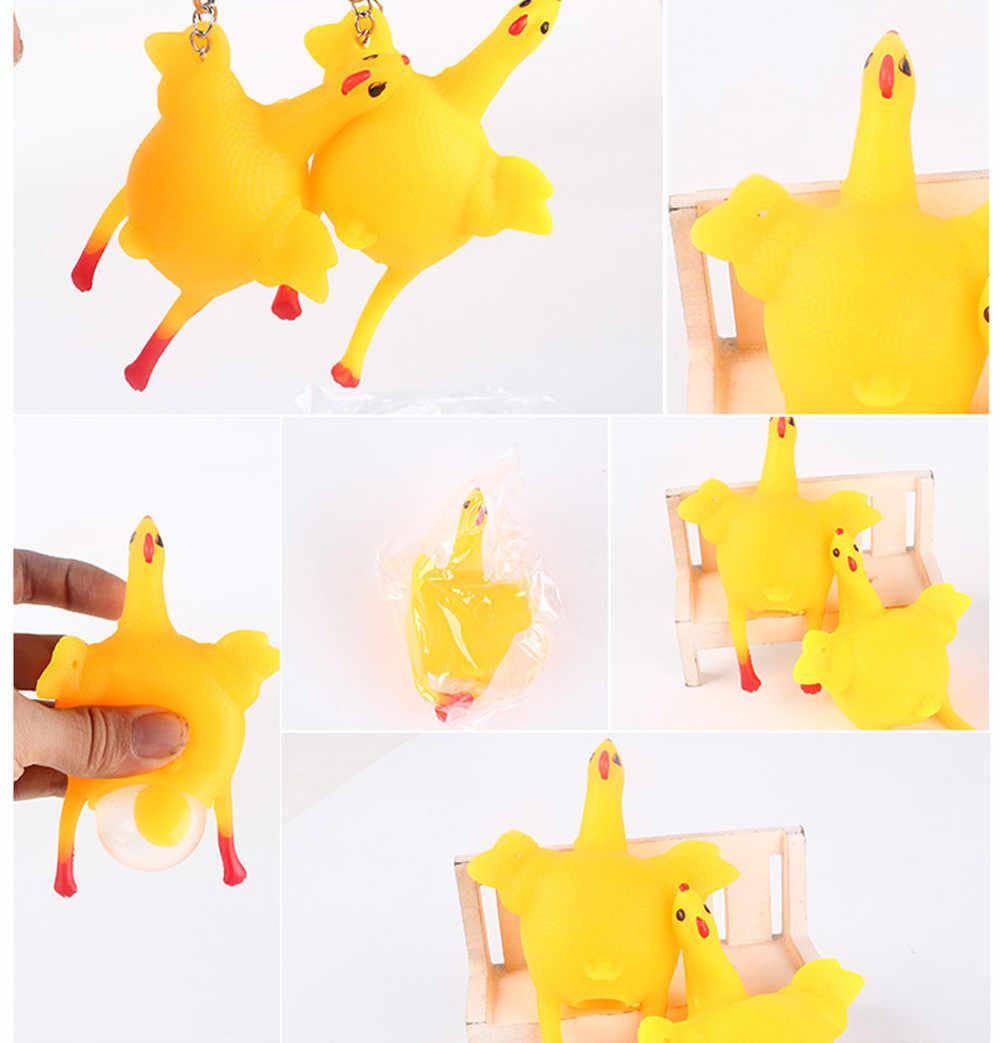 MUQGEW горячая Распродажа Обучающие Развивающие игрушки смешной игрушечный цыпленок и яйца ключ цепочка украшения снятие стресса ребенок взрослый