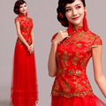 bride wedding qipao red cheongsam dress oriental clothing women antique dresses etiquette performances clothing long qi pao