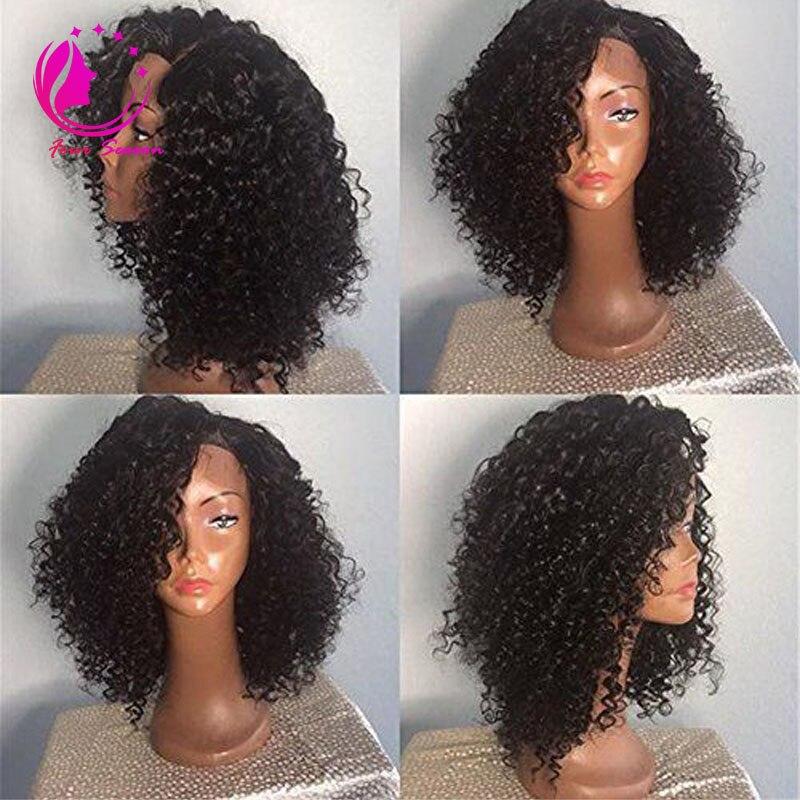 Brazilian Hair Kinky Curly Wig 150 Density Full Lace Wigs