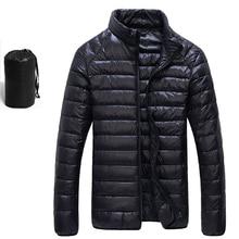 Jacket Coat Outerwear Overcoat
