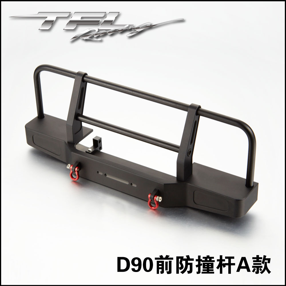 D90 front bumper surround crash protection bumper front and rear front frame upgrade for rc car 180 16 9 fast fold front and rear projection screen back