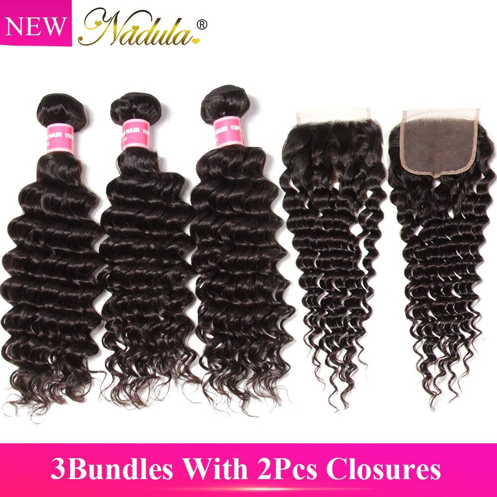 Nadula Hair 3 Bundles With 2Pcs Closures Brazilian Deep Wave Hair With Closure 100% Remy Human Hair Bundles With Lace Closure