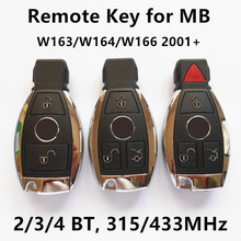 Tecla inteligente para Mercedes Benz Coche Clave Remoto M-class W163 W164 W166 ML250 ML320 ML350 ML400 ML550 ML63 ML 250/320/350/400/550