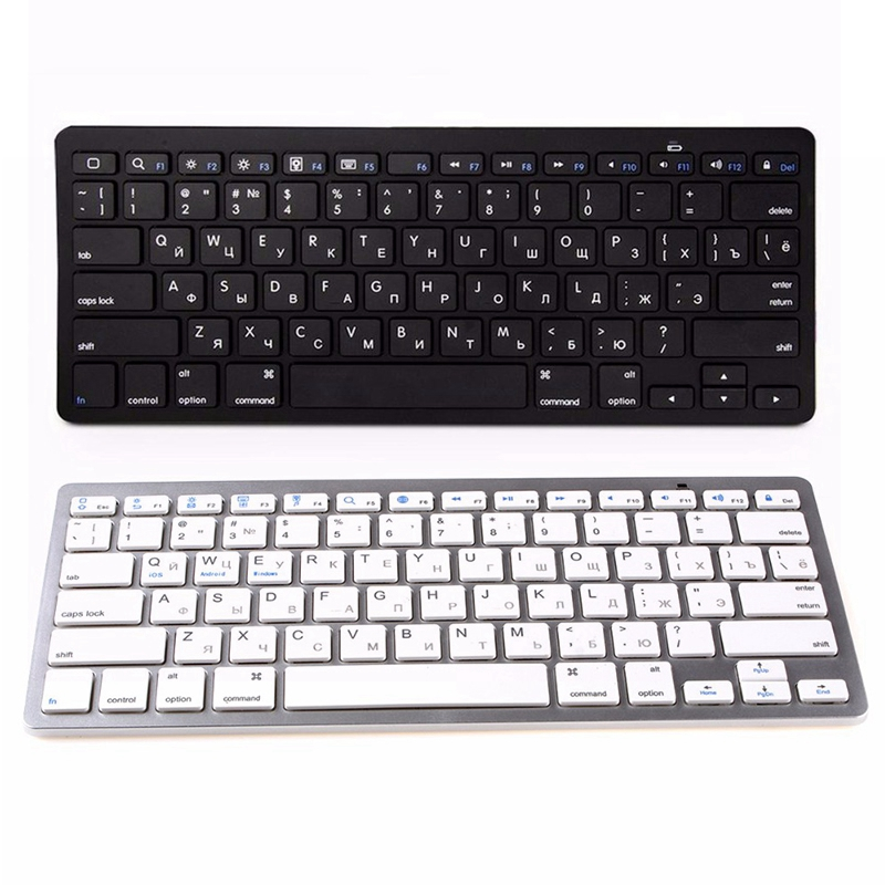 Russian Keyboard Ultra-Thin Bluetooth 3.0 Wireless Keyboard For Computer Office Without Battery Plastic Gaming Keyboard