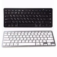 Russian Keyboard Ultra-Thin Bluetooth 3.0 Wireless Keyboard For Computer Office