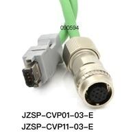 Encoder Cable for Yaskawa Servo Motor Standard Type JZSP CVP01 03 E Angle Type JZSP CVP11 03 E