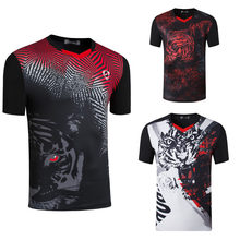 New 3D Men Tennis Polyester TShirts , Quick Dry Gym Fitness training Jersey , Tennis tops tees clothes , Male Badminton Uniforms(China)