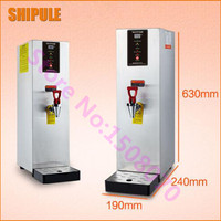 Bar, coffee, tea shop instant boiling water dispenser machine hot water dispenser hot water boiler machine price