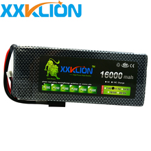 XXKLION  11.1v 16000mAh 20C drone Lipo battery pack 3S for rc airplane Aerial multi - axis unmanned aerial vehicle Free Shippin