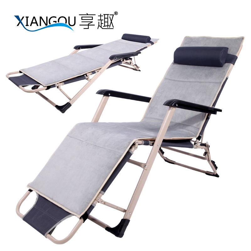 Folding chairs office lunch nap bed folding bed chair recliner lounge chairs sit casual loungers child-in Sun Loungers from Furniture on Aliexpress.com ...  sc 1 st  AliExpress.com & Folding chairs office lunch nap bed folding bed chair recliner ... islam-shia.org