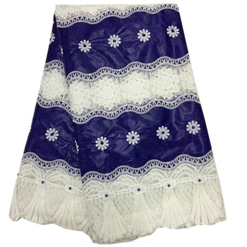 Milk lace fabric latest royalblue+white african lace fabric high quality french lace fabric for bridal dresses WKS57-76