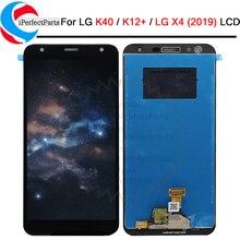 5.7 dla LG K40 LCD zamiana digitizera ekranu dotykowego części dla LG X4 2019 LCD dla K12 Plus wyświetlacz LMX420