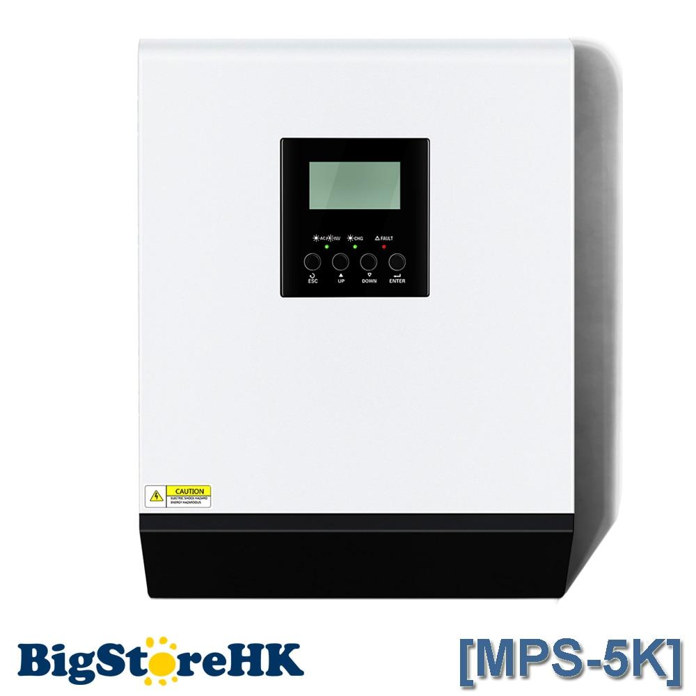 MPS-5K 5KVA Чистая синусоида гибридных инвертор 48VDC Вход 220VAC Выход Встроенный MPPT Контроллер заряда новое поступление