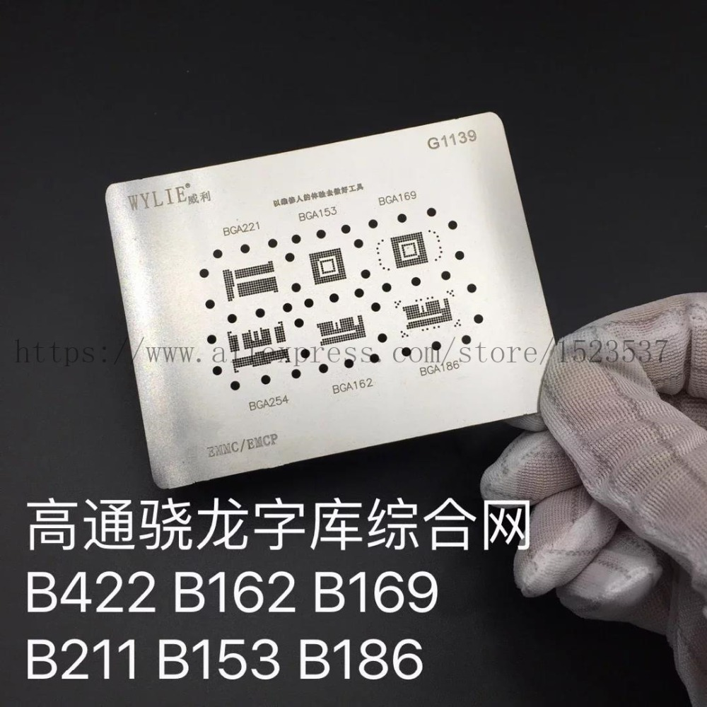 BGA Stencil Reballing-Ic-Chip-Pins BGA221 G1139 153 169 254 162 186 Direct-Heating-Template title=