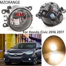 12V 55W H11 Car Front Fog Lamps Halogen Fog Lights For Honda Civic 2016 2017 For Crosstour 2013 2014 Super Bright Fog Lamp light цена