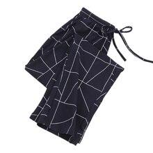 Летние мягкие трикотажные хлопковые Пижамные штаны для женщин, уютные свободные пижамы, штаны для сна, женские свежие домашние брюки, повседневные штаны