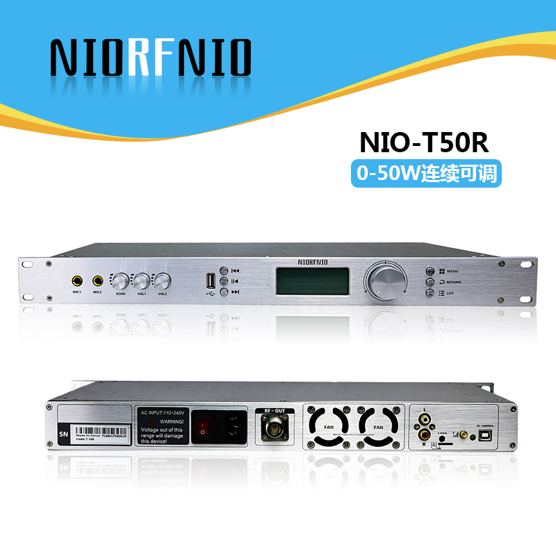 Hot Selling Free Shipping NIO-T50R 0-<font><b>50W</b></font> Output Power <font><b>FM</b></font> Stereo Broadcasting <font><b>Transmitter</b></font> with Multi-function image