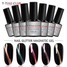 T-TIAO CLUB 7ml 3D Cat Eye Magic Chameleon Gel Varnish Nail Art Manicure DIY Starry Soak Off UV / LED