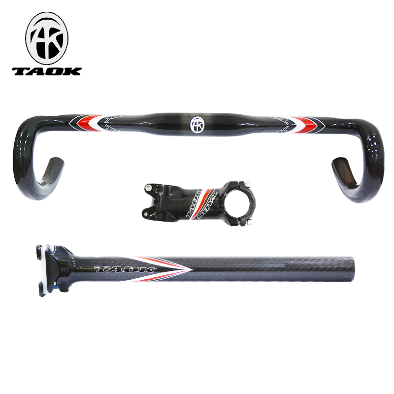 2016 Latest Full Carbon Fiber Road Bicycle Handlebar Broken Windmill Put Racing Sports Bike Handlebar Handle