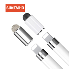 Suntaiho Stylus Cap For Apple Pencil Magnetic Replacement Cap Durable fiber tip for All Touch Screen Tablet 9.7 inch Cell Phones