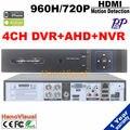 4CH AHD DVR DVR + AHD + NVR 3 em 1 híbrido 4CH áudio H.264 suporte wi fi externo remoto ver P2P / PTZ DVR 4 canais para sistema de CCTV