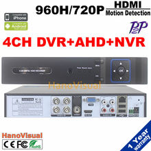 4CH AHD DVR DVR+AHD+NVR 3 in 1 Hybrid 4ch Audio H.264 Support External Wifi Remote View P2P/PTZ DVR 4 Channel For CCTV System