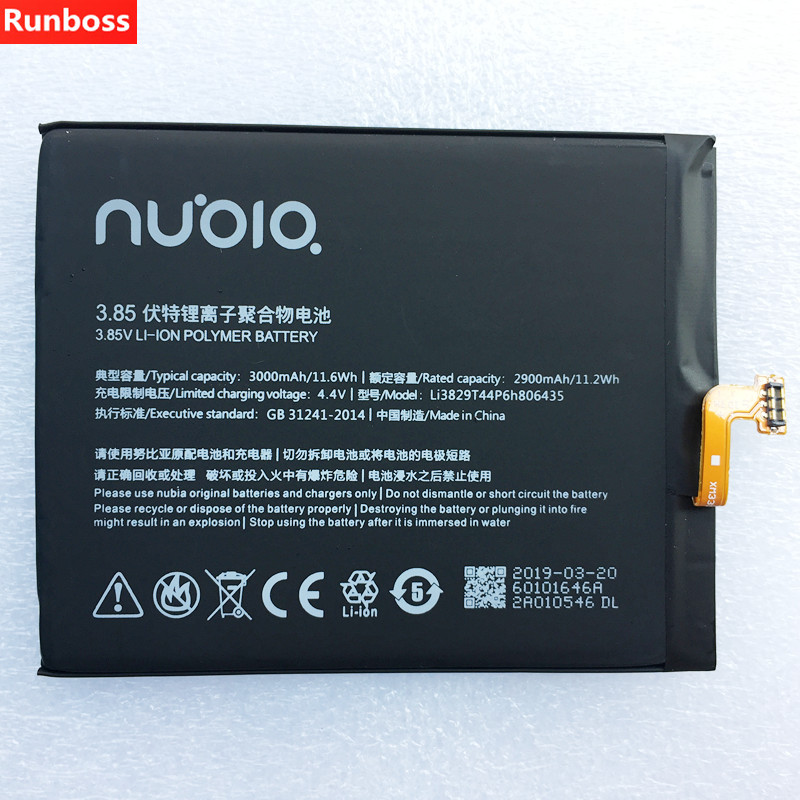 100% New High Quality 3000mAh Li3829T44P6h806435 For ZTE Nubia M2 Lite / M2 Youth Edition Battery100% New High Quality 3000mAh Li3829T44P6h806435 For ZTE Nubia M2 Lite / M2 Youth Edition Battery