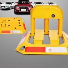 Блокировщик парковки автомобиля, парковочный барьер автомобиля, ручной парковочный замок столбик
