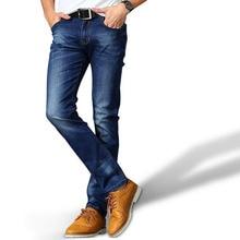Мужские джинсы 2016 новая мода сплошной цвет стрейч узкие джинсы Ноги брюки Мужские повседневные брюки мужские брюки Колготки