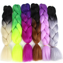 Sambraid 24 inch Jumbo Braids Ombre Braiding Hair For Croche