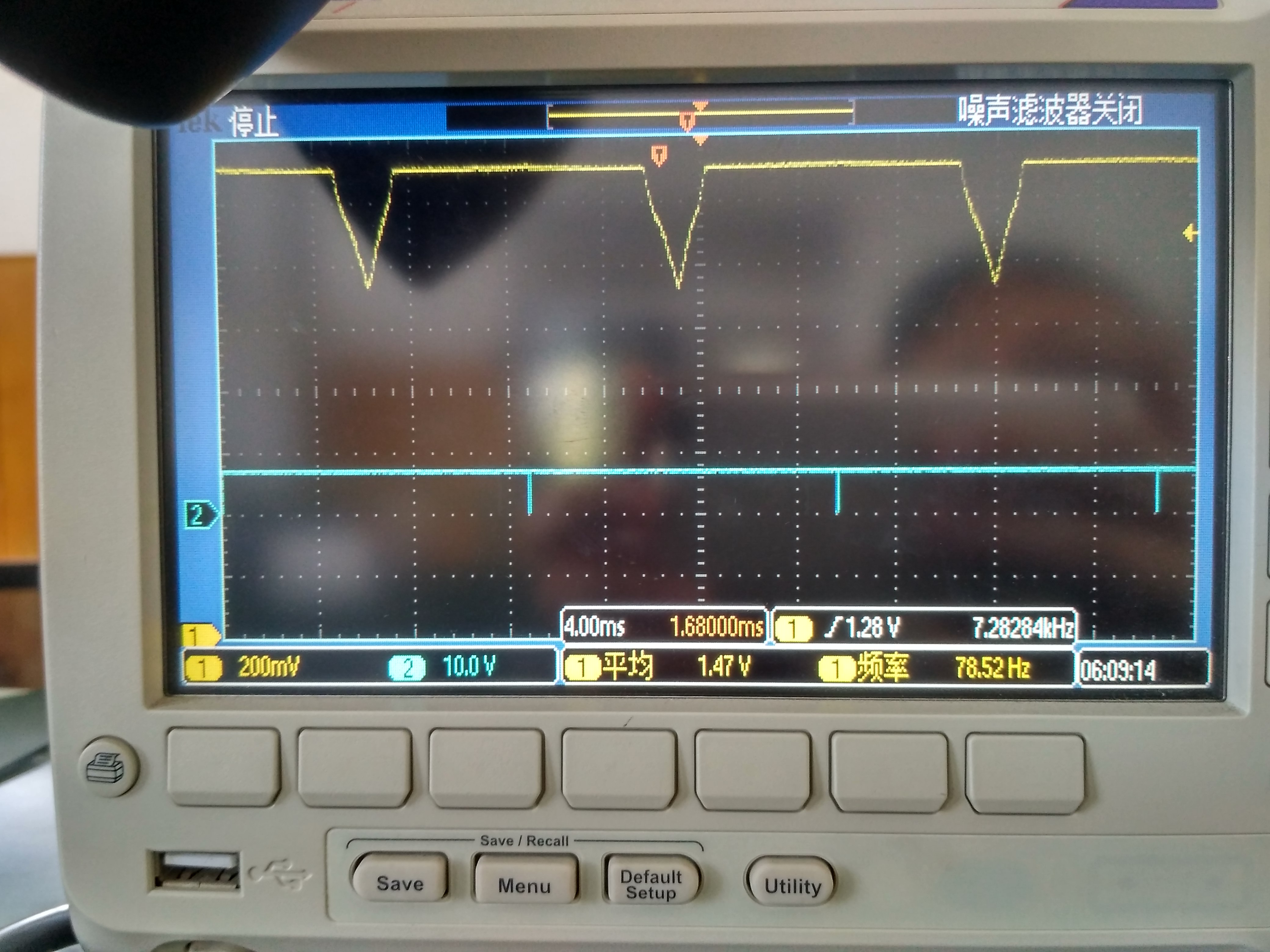 Linear CCD Module SPI Serial Port USB TCD1304 Single Chip CCD Precision Optical Measurement Customization - 5