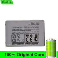 Bateria para LG OPTIMUS VM670 LGIP-400N LS670 MS690 P500 P509 P503 P520 M/C/U/V/ t/S/SanErqi 1 Alta Qualidade