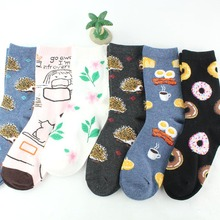 Cute Fashion Womens Crew Socks Hedgehog Donut Pattern Colorful Cotton Funny Sock For Girl Birthday Gift