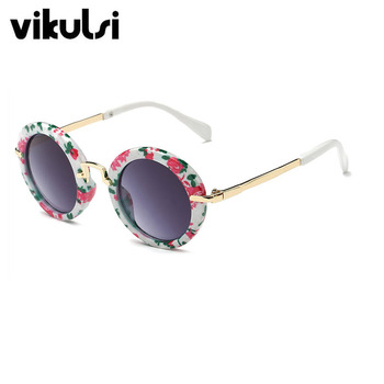 Vintage Round Kids Sunglasses 3