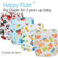 Happy Flute Big Pocket Diaper For 2 Years Up Baby Suedecloth Inner PUL Outer Adjustable Size