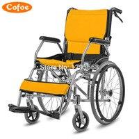 Składany powrót przenośny wózek inwalidzki ze stopu Aluminium lekkie niebieski z niebieski/żółty/czerwony instrukcja wózek