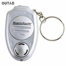 OUTAD Portable Mosquito Inset Repeller Keychain key clip Electronic Ultrasonic Pest Mosquito Repellent Hot Search