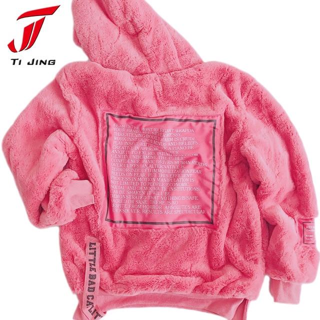 Women Hoodies Girl Pink Black Loose Fluffy Hoodie Hooded