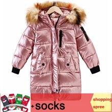 女の子パーライト層ジャケット 2019 子供の冬服ガールコート暖かい毛皮の襟フード付きダウンコート子供のための上着