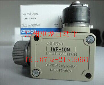 [ZOB] Supply of new imported OMRON Omron limit switch 1VE-10N  --2PCS/LOT [zob] supply of new original omron omron limit switch shl w2155 5pcs lot