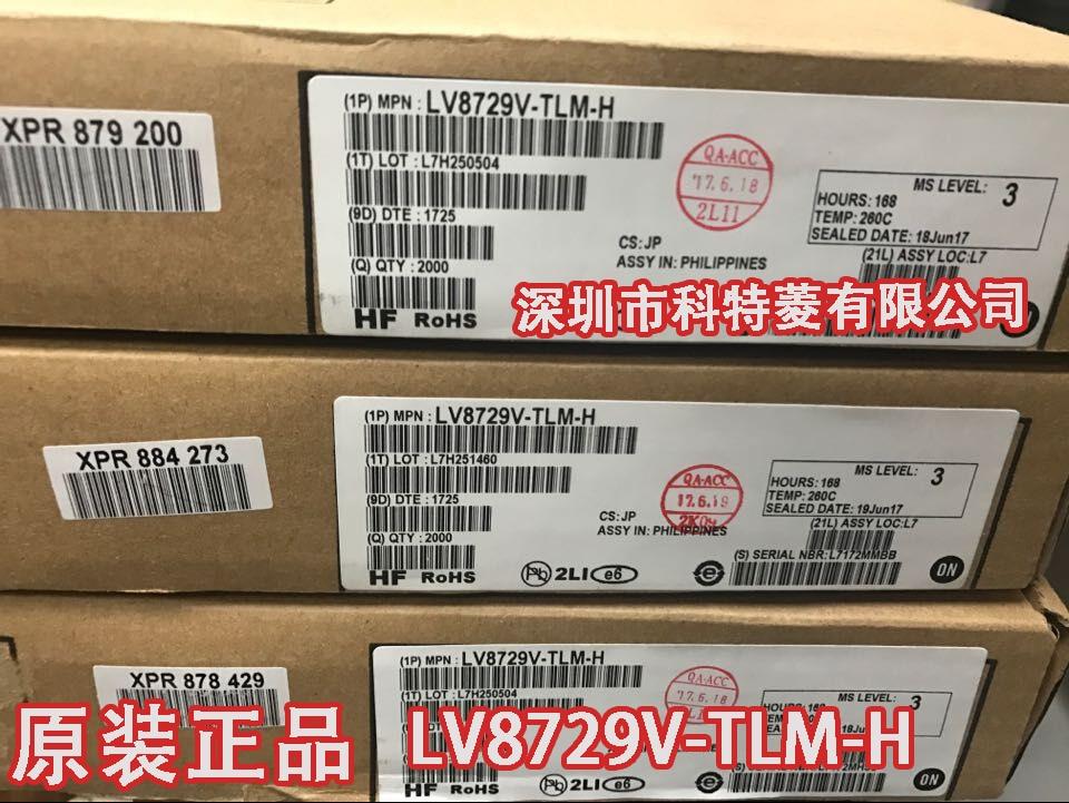все цены на freeshipping     LV8729V-TLM-H   LV8729 LV8729V SSOP44 онлайн