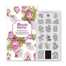 BeautyBigBang płytka do stemplowania s trawa piękny kwiat liście wzór ze stalowymi ćwiekami szablon warstwa zdobiąca paznokcie płytka do stemplowania XL 040
