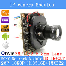"SONY IPC Hi3516D IMX322 1920 x1080P 1 / 2.8 ""2.0MP IP Camera Module Board 3MP 8mm Lens Security Camera + HD IR-CUT"