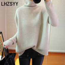 LHZSYY Cashmere sweater Autumn Winter New Women Sweater Large size Solid color Loose Wool Knit Pullover Warm Female Blouse Thick