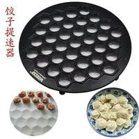 Free shipping creative kitchen pack dumpling machine/dumpling mold maker dough press jiaozi mould making machine for 37 holes