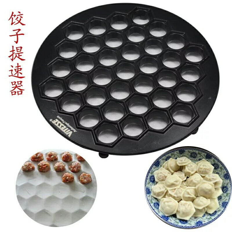 Free shipping creative kitchen pack dumpling machine/dumpling mold maker dough press jiaozi mould making machine for 37 holes electric pizza dough press machine for rolling dough dough sheet making machine